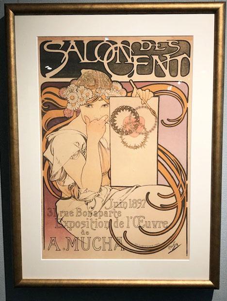 1897年にサロン・デ・サン(芸術出版社の画廊)にて開催されたミュシャの個展ポスターです。
