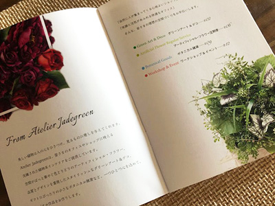 老舗の生花店の代表として、花の世界に20年以上携わったオーナーがつくる  「グリーンアート&デコ」