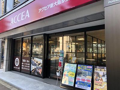 USBをアクセアエキマルシェ大阪店の受付で渡し、2時間後にポスターを手にすることができました。