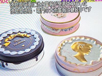 それがお菓子のミカタであり、先日『ウラマヨ!』(関西テレビ系)に社長が出演していたので少し驚きました