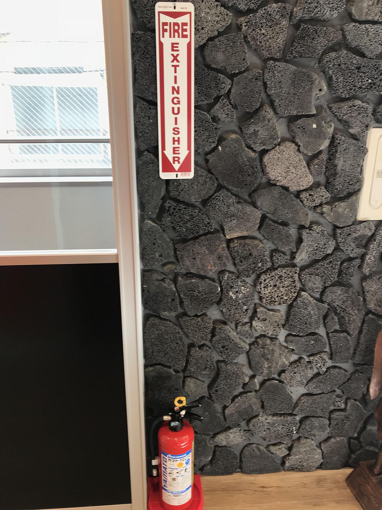溶岩張り装飾