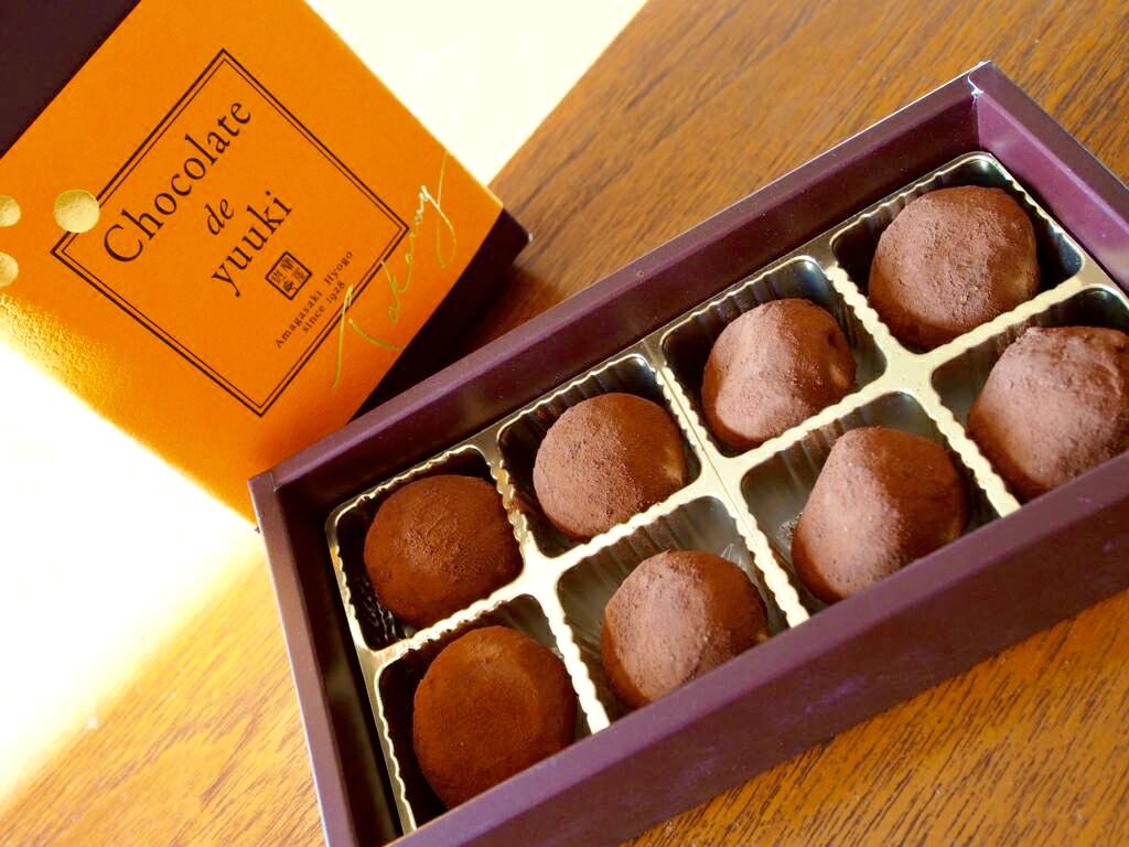 【Happy Valentine's Day♡】大切な人への贈り物に「生チョコもち」はいかが?