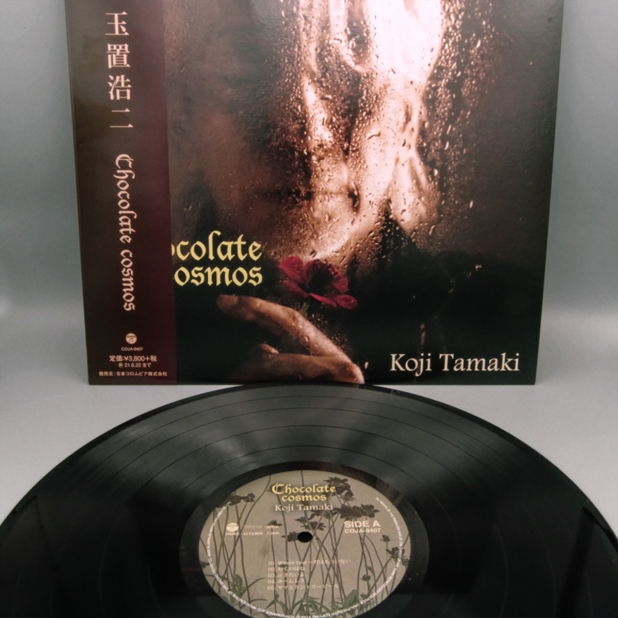 玉置浩二にYouTubeでハマって、LP買っちゃった!