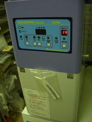 熱に耐えられない器具用(ホルマリンガス殺菌装置)