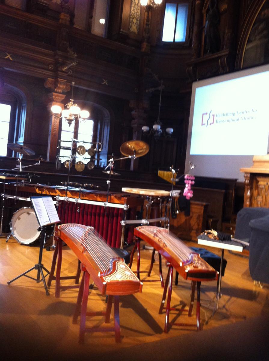Uni Heidelberg - Musik zur HCTS Eröffnung