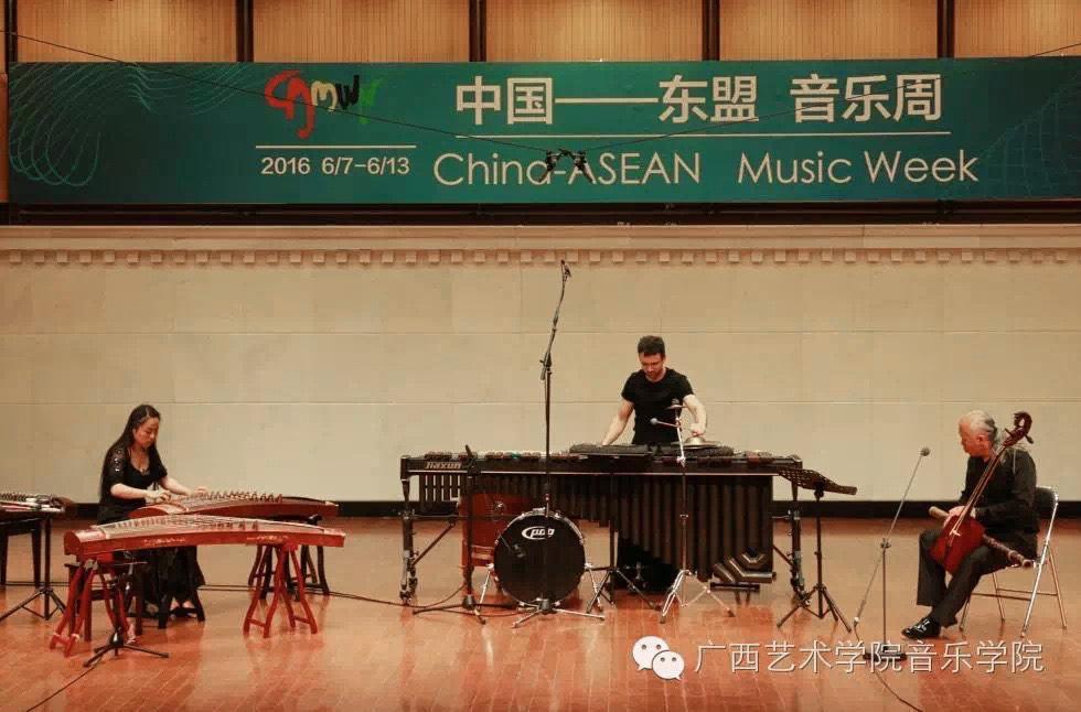 feat. Fuzhu Meng - Guangxi University Nanning