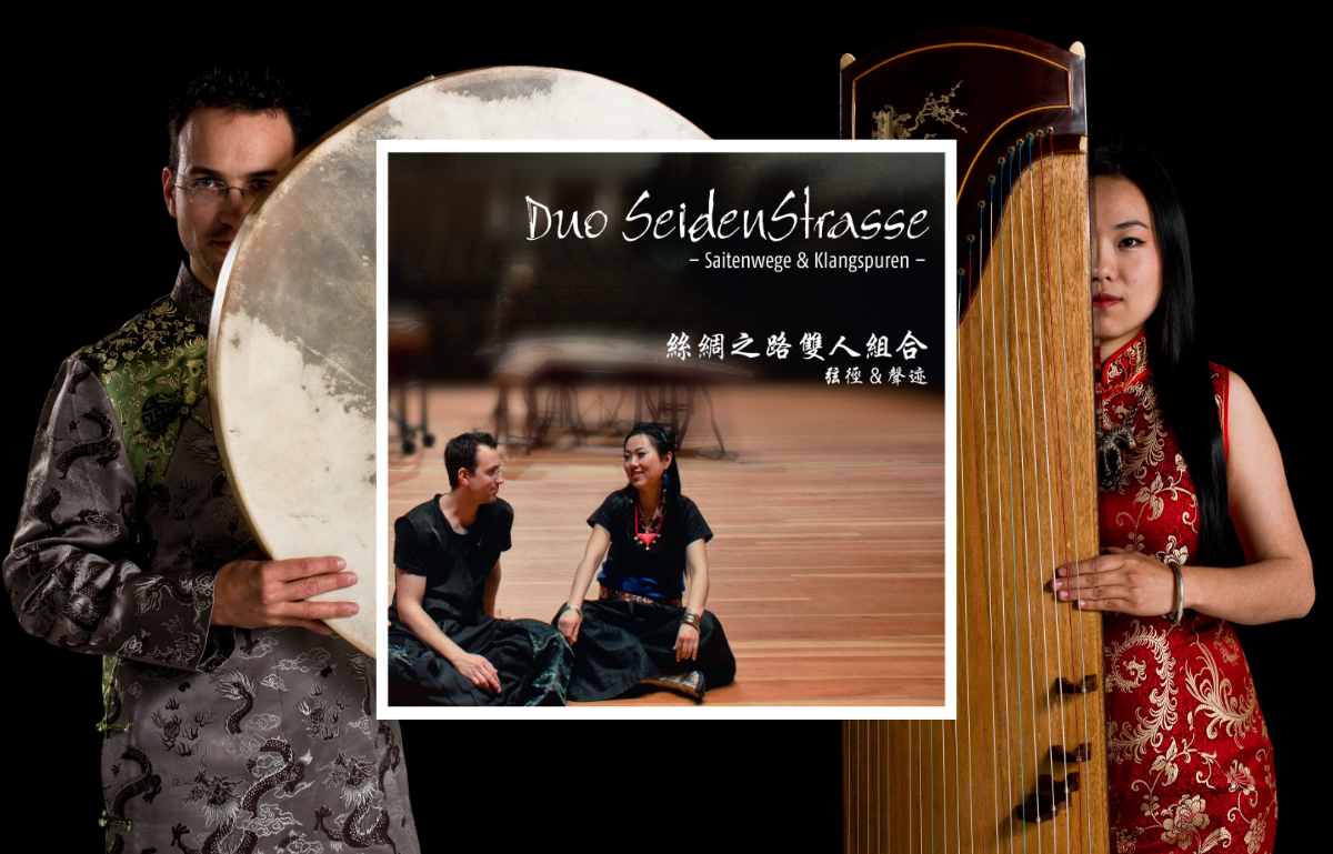 Debüt CD Release 2013