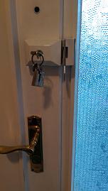 Schlüsseldienst Regel - Zusatzschloss Olymp 6000 mit Sperrbügel