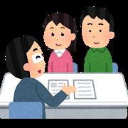 労基署・年金事務所 調査 突然 大阪 社会保険労務士