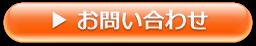 大阪 無料 労働相談 就業規則