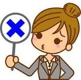 排卵障害,生理,こない,不正出血,体重減,ダイエット