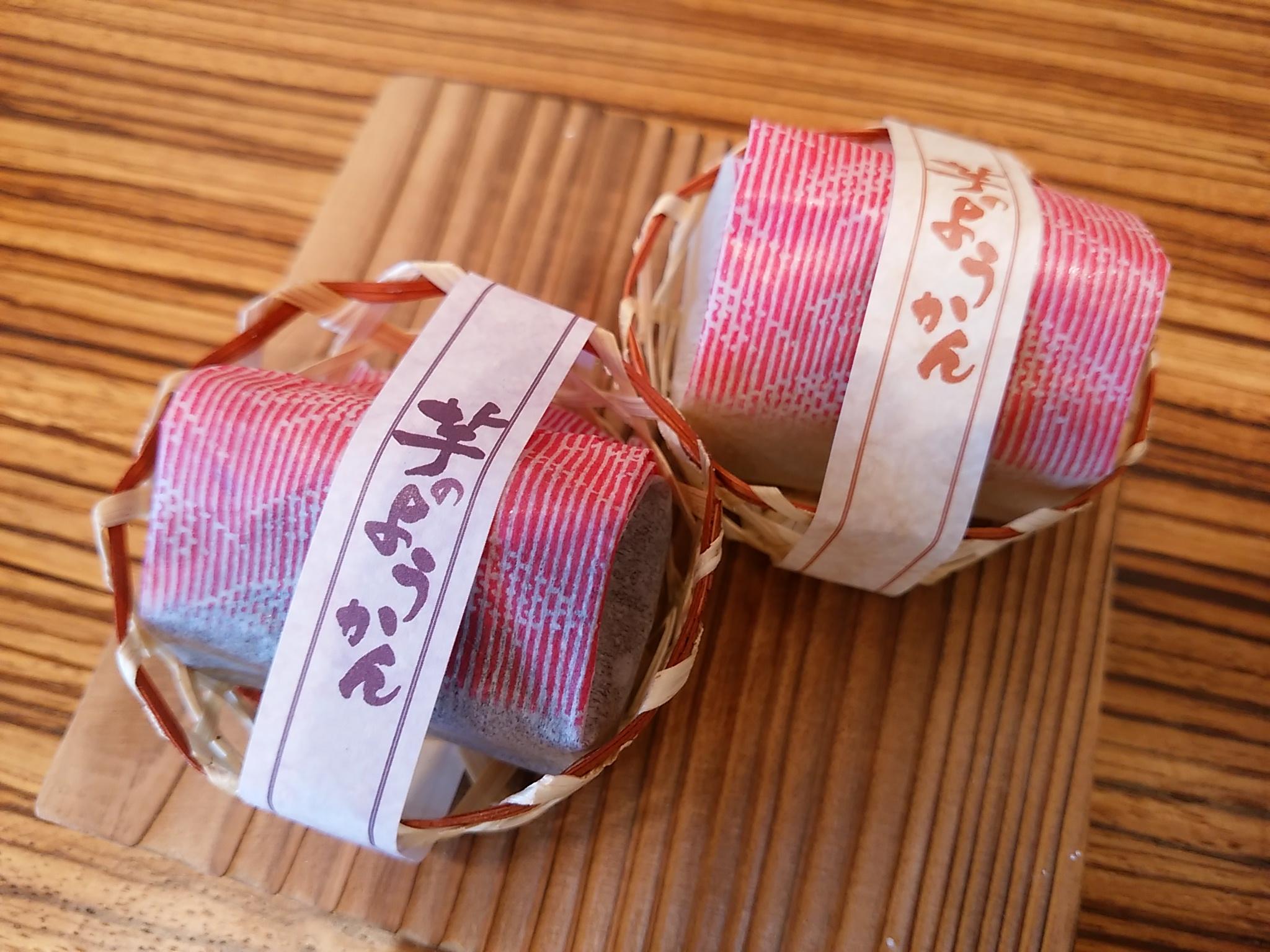 池多の芋のようかん 薩摩芋・紫芋