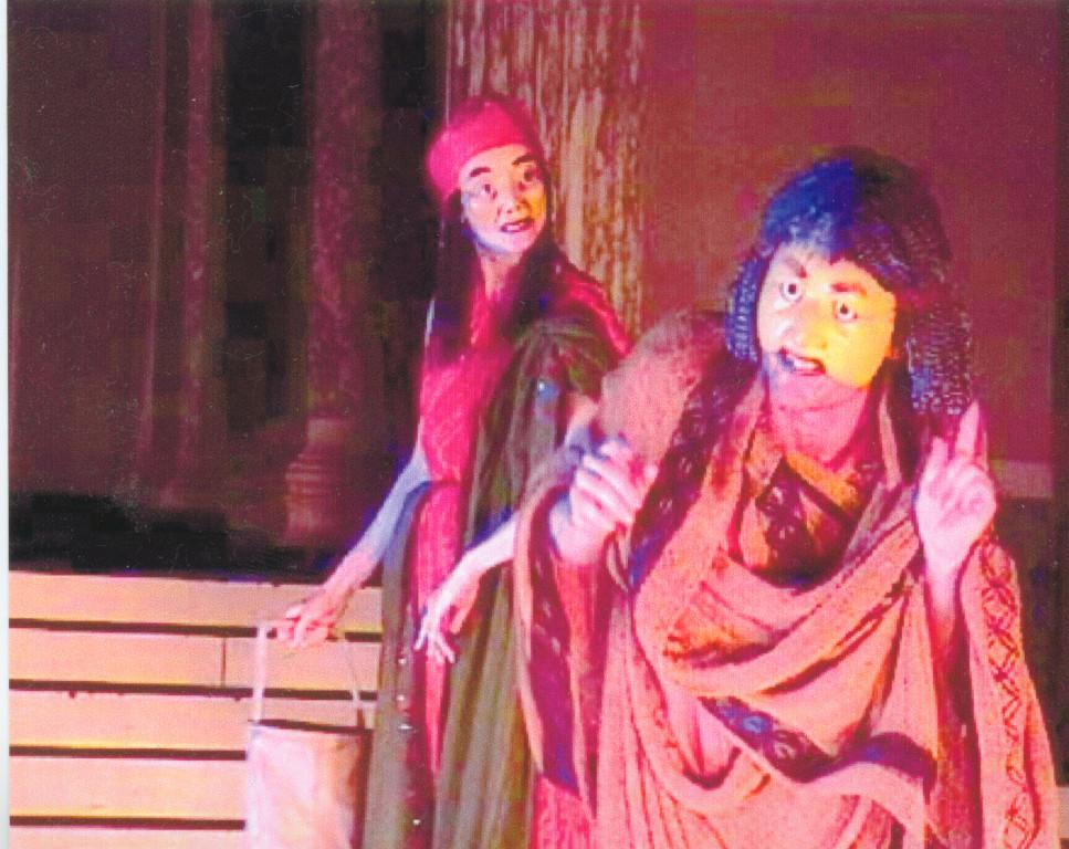 """Lysistrata"" Yana teatret"