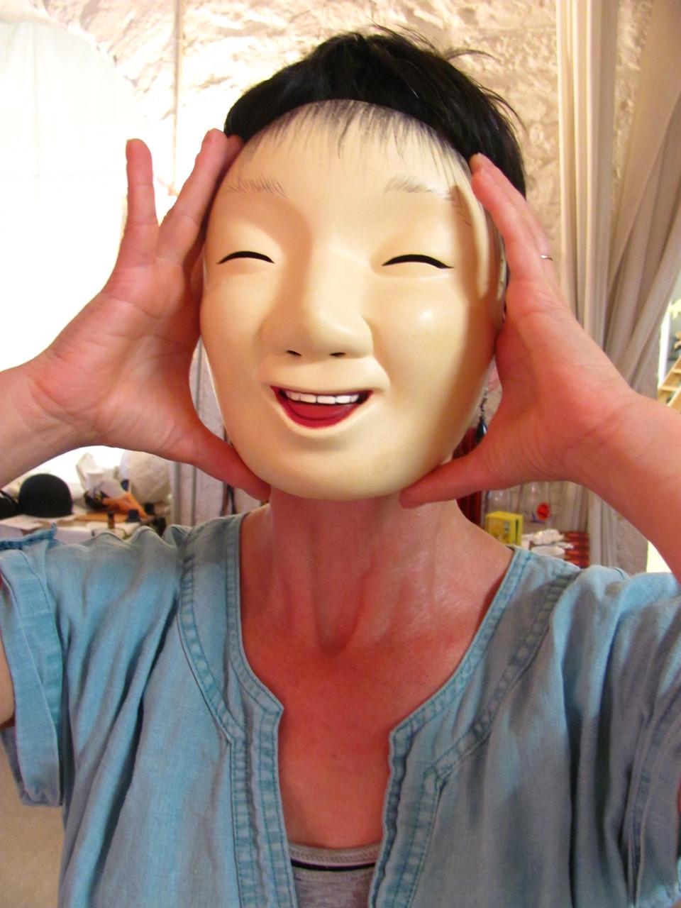 Masque de Claire