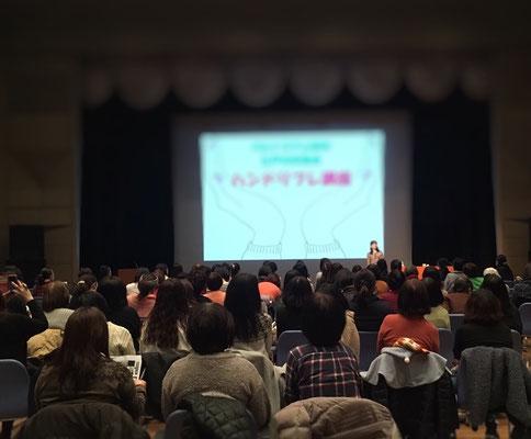 企業様向けハンドリフレ講座(東京都)