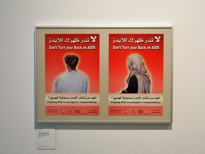 Bild: Aidsplakate aus dem Oman