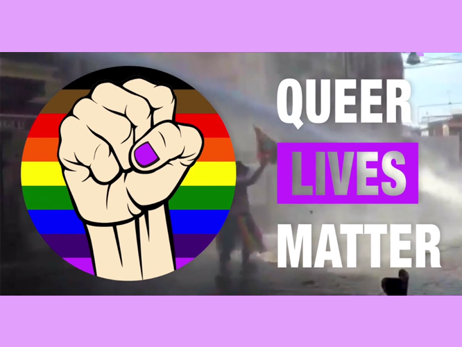 Bild: Queer Lives Matter