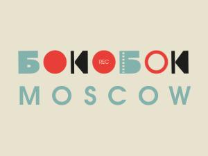 Logo: LGBT Filmfest Moskau