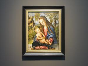 """Bild: Cranach-Gemälde """"Madonna mit dem Kind"""""""