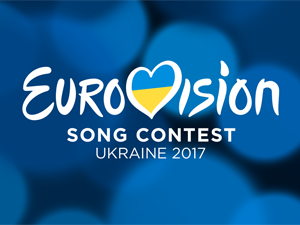 Logo: Eurovision Song Contest Ukraine 2017