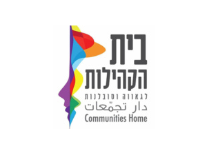 Logo: Communities Home Haifa