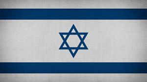 Bild: Israel-Fahne