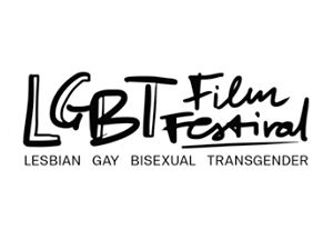 Logo: LGBT Film Festival
