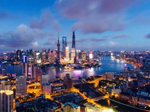 Bild: Shanghai - Pudong