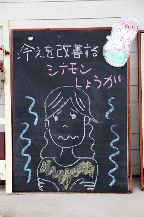 舞鶴 西舞鶴 カットうまい パーマうまい プライベートサロン こじんまり サロン 美容院