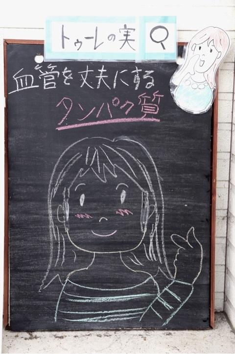 舞鶴 西舞鶴 美容院 美容室 アンチエイジング こじんまり オーガニック ヘナ はなヘナ オーガニック