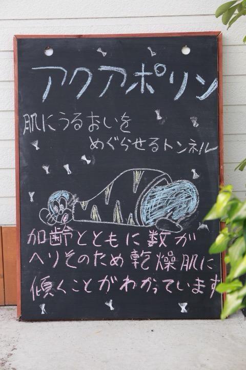 美容院 美容室 プライベートサロン 舞鶴 西舞鶴