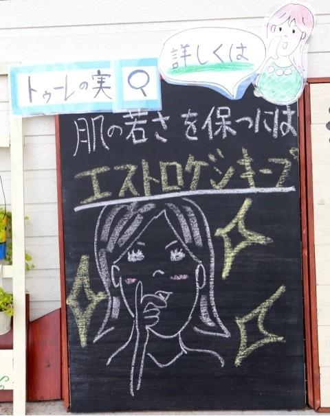 舞鶴 西舞鶴 美容室 美容院 プライベートサロン オーガニック 自然派 ロハス