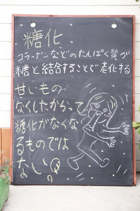 舞鶴 美容室 美容院 西舞鶴 プライベートサロン パーマ カラー