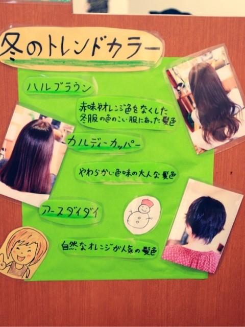 舞鶴 西舞鶴 美容室 美容院 プライベートサロン ヘナ オーガニック ロハス 落ち着く