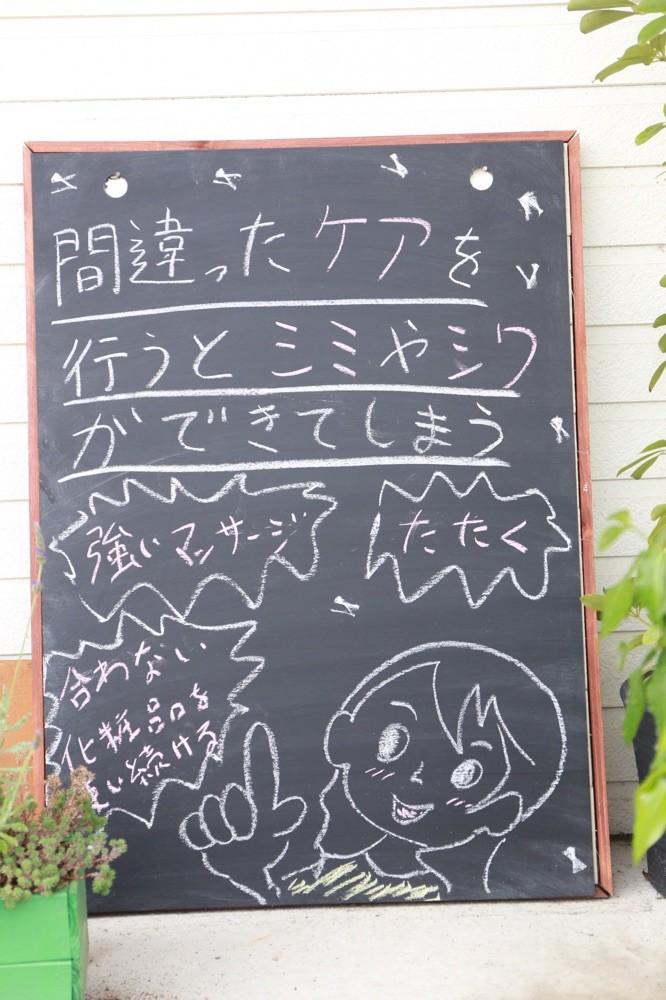 西舞鶴.舞鶴 美容室 プライベートサロン ヘナ カラー パーマ
