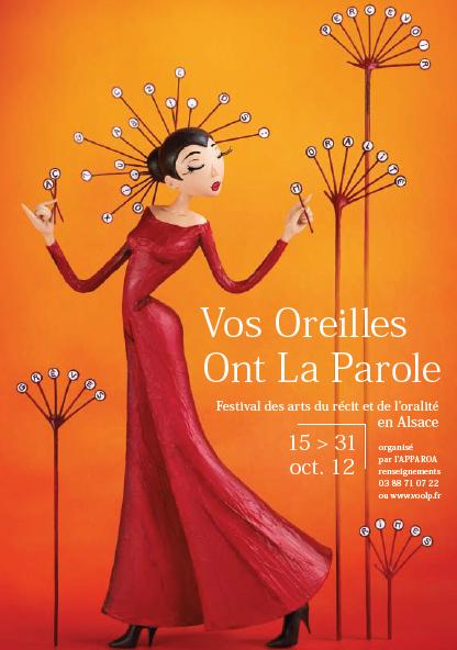 """""""Contes de la poche de mon pantalon"""" et """"Limites de Discrétion"""" au festival Vos Oreilles Ont La Parole, Oct. 2012"""