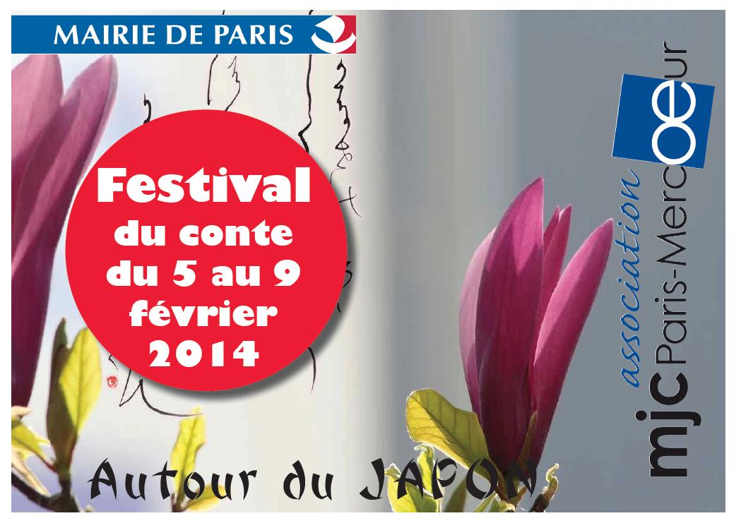 """""""la cascade du Yureï Daki"""" à Paris-Mercoeur (11ème arr.) en février 2014"""