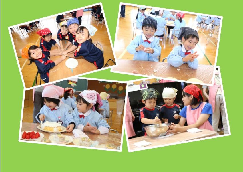 <お料理教室> おいしい楽しいお料理教室で手づくりの温もりを。