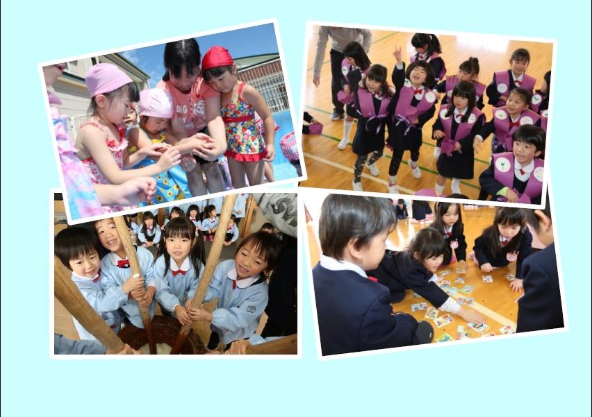 行事を通して四季の移り変わりを感じたり、日本の年中行事に触れたり、様々な体験を。
