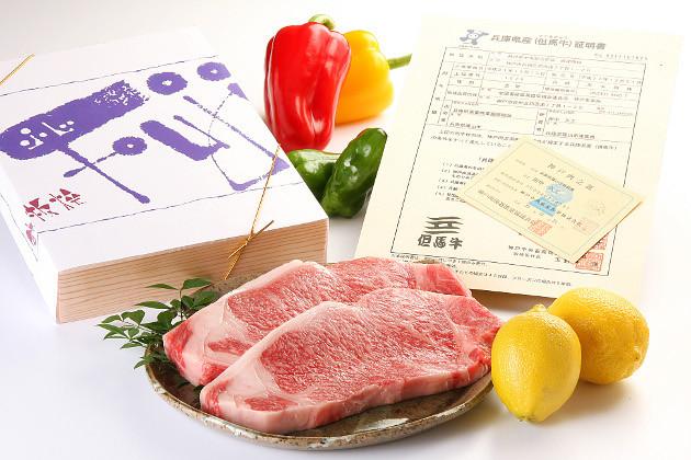 特選神戸牛コースのお肉の2枚セット!