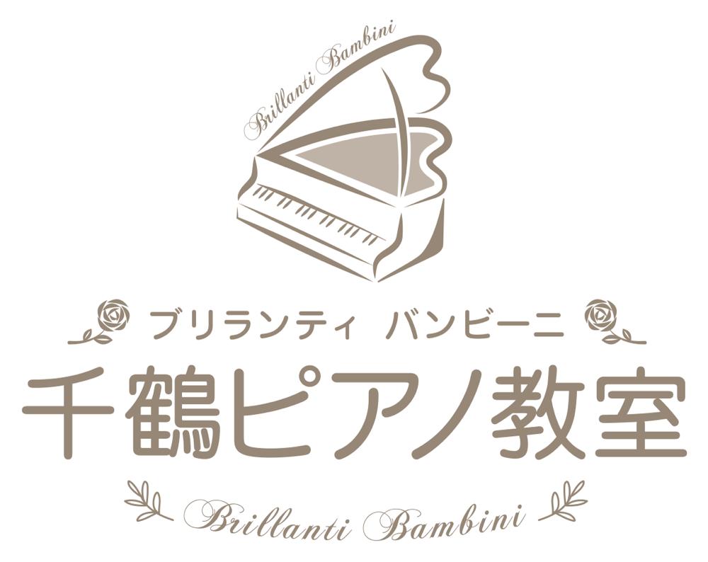 ブリランティ バンビーニとはイタリア語で煌めく子供達と言う意味