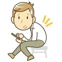 花花整骨院 熊本市北区植木町 骨盤 猫背 矯正 健康保険 交通事故保険 スポーツ テーピング