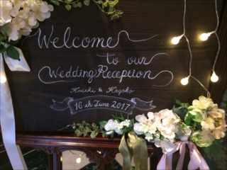 本日6月16日森先生の結婚式。先生お手製のウェルカムボードがみなさんを出迎えます。