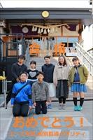 合格を菊名神社の神様、がまん様にご報告。みんなやり遂げて気持ちは晴ればれ!