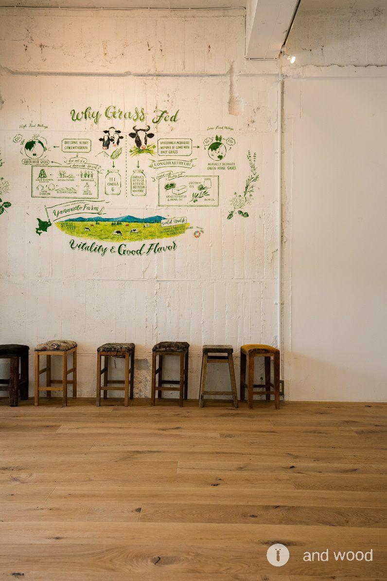 ヨーロピアン オーク 幅広 無垢フローリング アンドウッド andwood 山本牛乳店 施工例