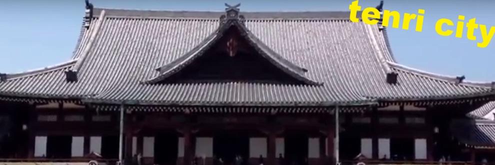 奈良市移住の制度、助成金、補助金、空き家など