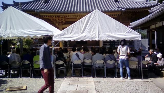 むじーくフェストなら2017 田原 十輪寺 開演