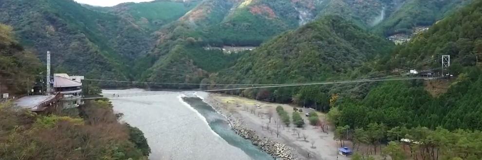 十津川村移住の制度、助成金、補助金、空き家など