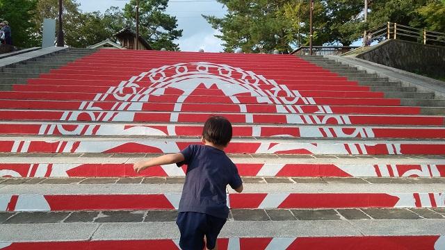 奈良国際映画祭 シェフェスタ
