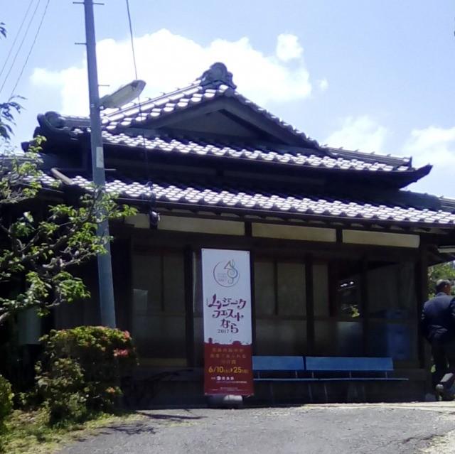むじーくフェストなら2017 田原 十輪寺
